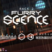 Fek - Furry Science: Rack 2 (InProgress/Win/Mac) Ver.0.1.6