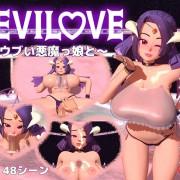 Akai Shohosen - DeviLove