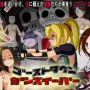 T-ENTA-P - Ghost Town Gunsweeper/ Gosuto taun, gan suiipaa Ver.1.5