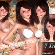 Zero-One - 7 Days – Episode 4 Fallen Angel