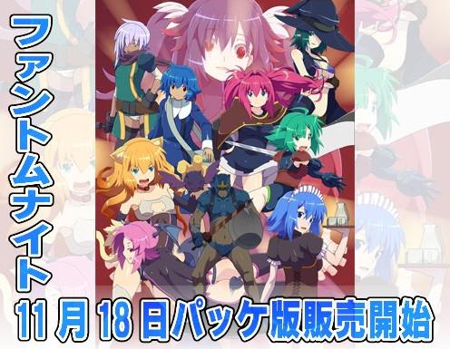 MASURAO - Phantom Knight Ver.1.02