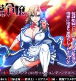 Oneone1 – Downfall daughter – Botsuraku Iyo Ver.1.00
