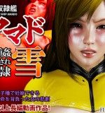 FINAL FUCK 7 – Pregslave Captain Yuki of Space Slave Battleship Amado