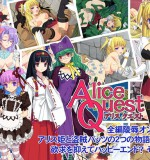 Poison – Alice Quest Ver.1.02