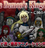 Osanagocoronokimini – The Demon's Kingdom (English) Ver1.7