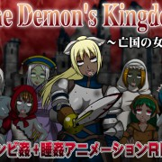 Osanagocoronokimini - The Demon's Kingdom (English) Ver1.7