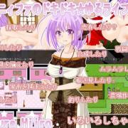 Sakura scarlet - Life Loose pounding Nyifa Ver.1.03