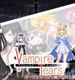 Sartaiz – Vampire Tears