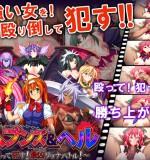 Dieselmine – Heaven & Hell – Nagutte Okasu! Sai Kyou Ryona Battle!