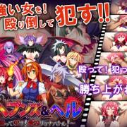 Dieselmine - Heaven & Hell - Nagutte Okasu! Sai Kyou Ryona Battle!