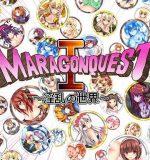 MARAGONQUEST Ver.1.1