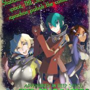 MangaGamer - The Stargazers
