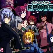 ERODE2 - The Reflected World Ver.1.01