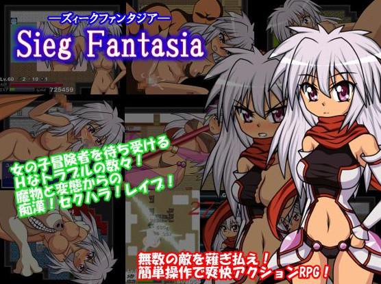 Second generation Tenpura man - Sieg Fantasia