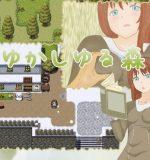 Tsumugi ne no – Yukashi yuru mori