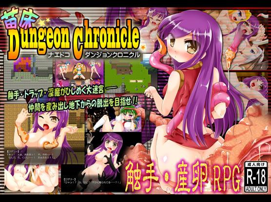 Tsukinomizu - Dungeon Chronicle Ver.1.10