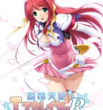 Alice Soft – Choukou Tenshi Escalayer – Beat Angel Escalayer