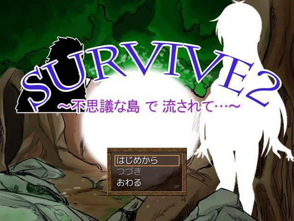 Dream of star - Survive 2 - Shipwrecked on the Lost Island Ver.1.02