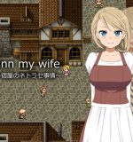 Monoeye – Inn My Wife (Eng) Ver.1.0.1