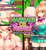 AVANTGARDE – Marriage or Pervert Ver.1.00