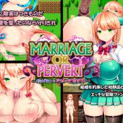AVANTGARDE - Marriage or Pervert Ver.1.00