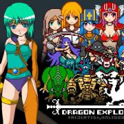 HAL2000 - Dragon Explorer Ver.1.05