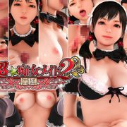 KENZsoft - Super Naughty Maid! 2