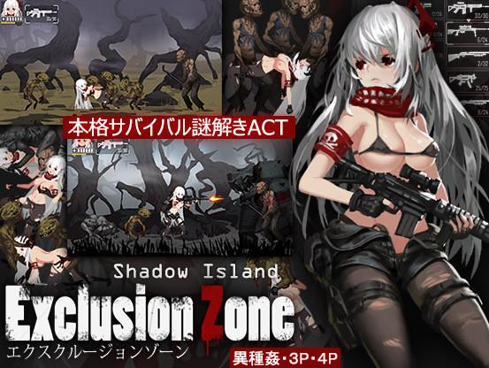 Alibi - Exclusion Zone: Shadow Island