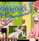 SPHERE GARDEN – ARORIA – Crystal and the Magic Lilia