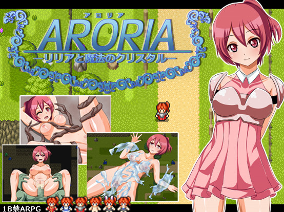 SPHERE GARDEN - ARORIA - Crystal and the Magic Lilia