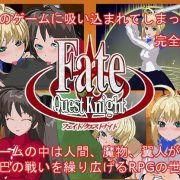 Kokowokurikku Shicha Dame – Fate Quest Knight - RPG Complete Edition