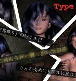 Zero-One – Type R3