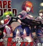 TeamKRAMA – Rape of the Dead (InProgress) Ver.0.1