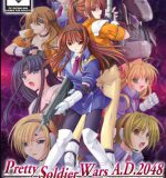 G-Collections – Pretty Soldier Wars A.D. 2048 (Eng)