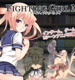 Umai Neko – Fighting Girl Mei
