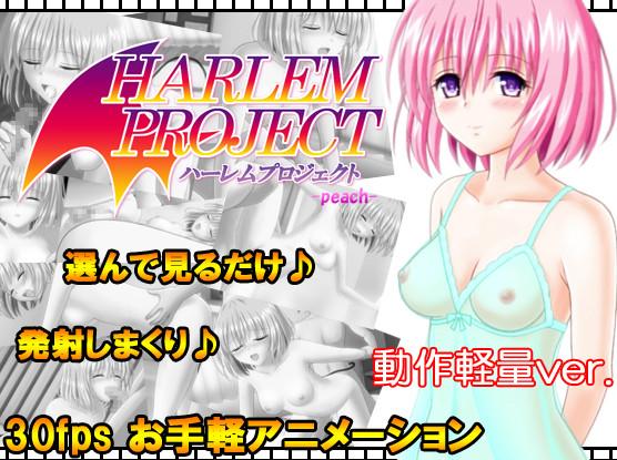 T.M.E - Harlem project-peach (GameRip)