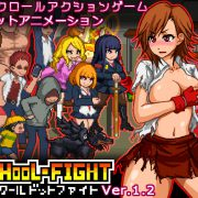 Okeyutei - School Dot Fight Ver.1.2