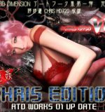 "A Third Dimension – Atd Works01 ""Chris Edition"" + VR"