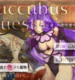 SQDT – Succubus Quest – Expansion Set (Uncen)