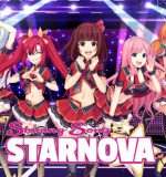 Love in space / Sekai Project – Shining Song Starnova (Demo)