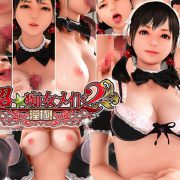 KENZsoft - Super Naughty Maid! 2 (GameRip)