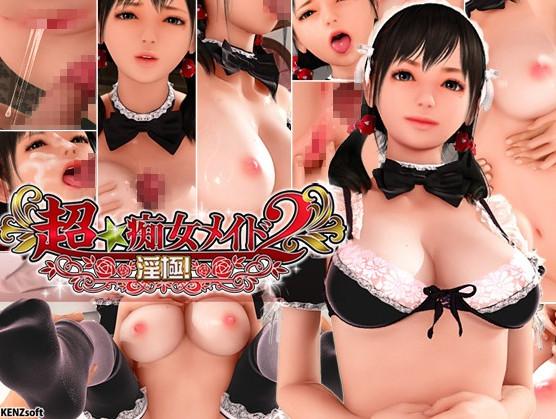 KENZsoft - Super Naughty Maid! 2 (GameRip)