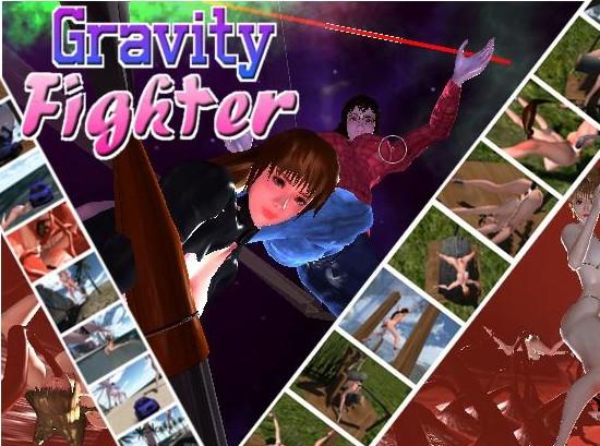 DigitalDimension - Gravity Fighter Ver.1.01