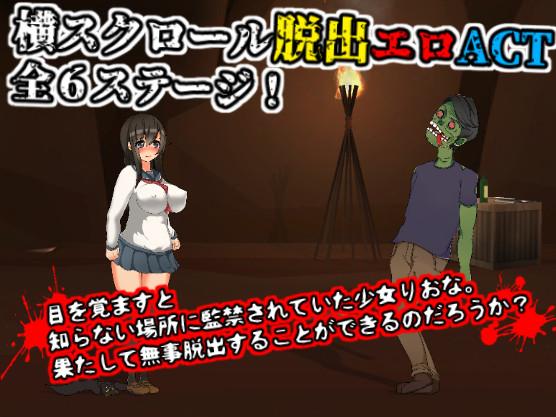 E maid plus - Riona's Nightmare Ver.1.02