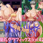Ranmaru Graphics - Breast Milk RPG Mother Fantasy