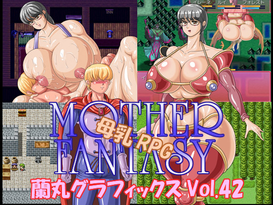 Ranmaru Graphics - Breast Milk RPG Mother Fantasy