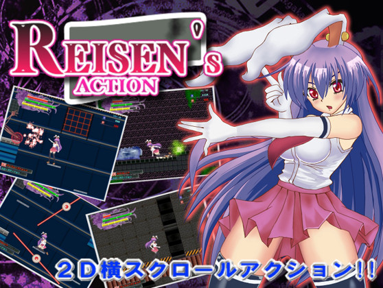 Utakata Gravity - REISEN's ACTION