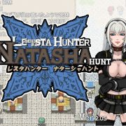 Yotsukoshiya - Legenda Rasta Hunter - Natasha Hunt