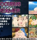 Sweet raspberry – SUCCUBUS DREAMER – Shi protect the dream small guardian