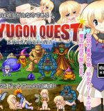 Cyber Sakura – Ryugon Quest: The Journey of Virgin Lynnel Ver.1.6
